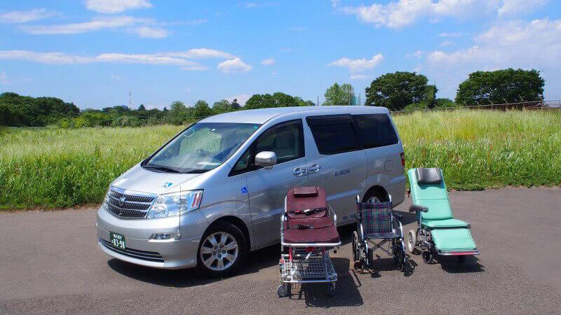 横浜介護タクシー和(なごみ)の車両・設備